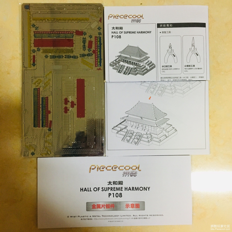 D7DBC91A-753A-4D96-82F8-ADE743B8970C.jpeg