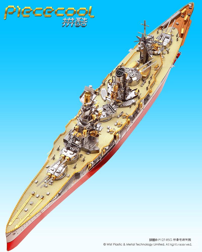 拼酷_P127-RSG扶桑号战列舰_官方发布图800px_1.jpg