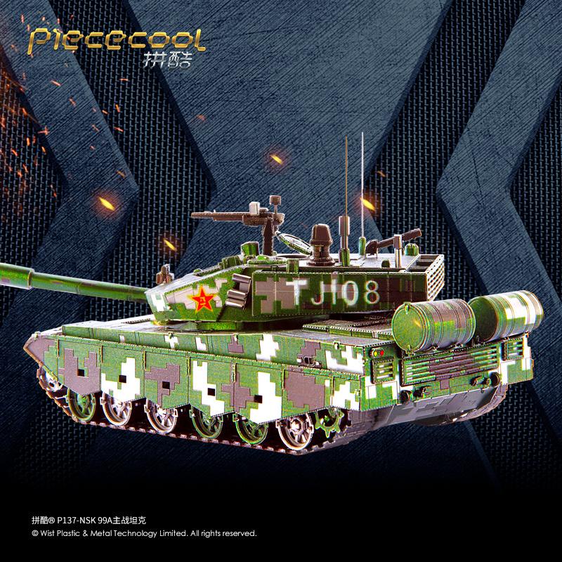 P137-NSK-99A主战坦克.jpg