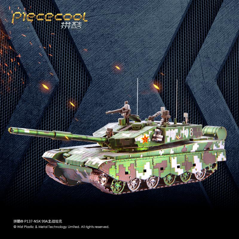 P137-NSK-99A主战坦克1.jpg