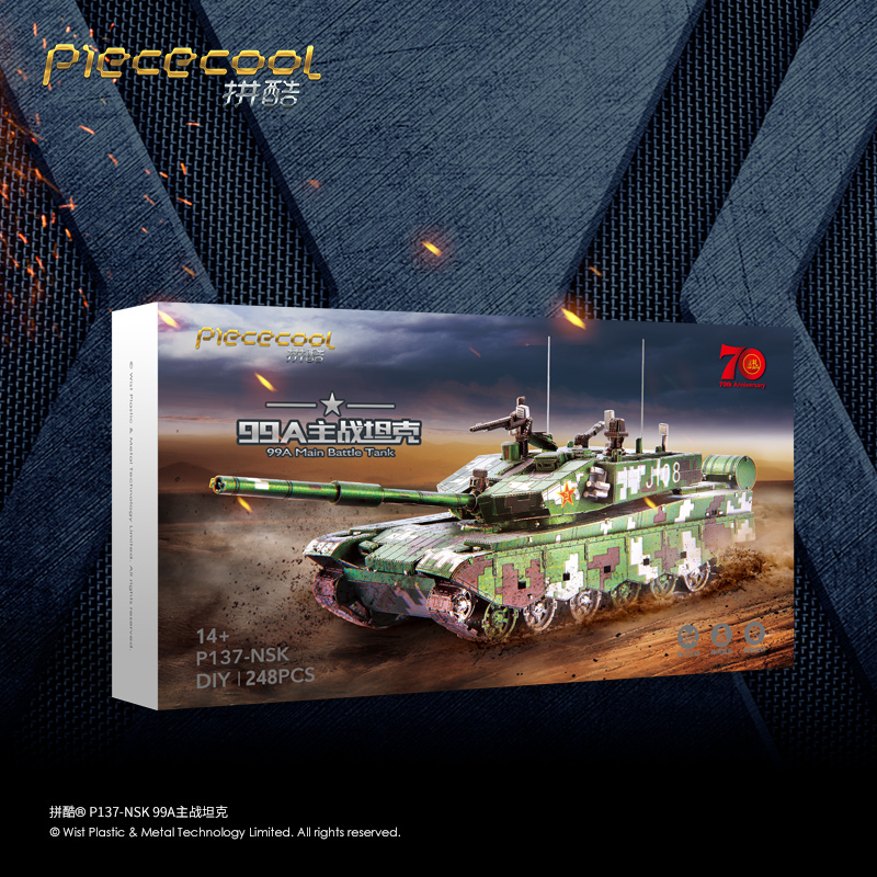 P137-NSK-99A主战坦克4.jpg