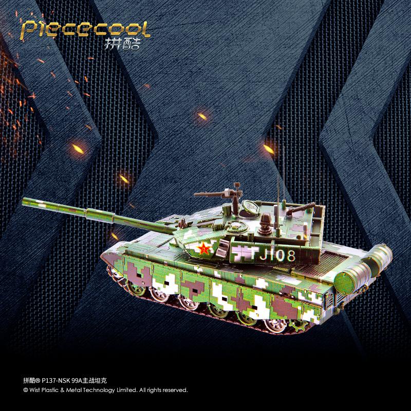 P137-NSK-99A主战坦克2.jpg
