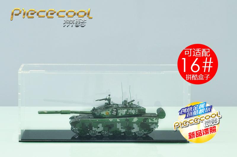 P137-NSK-99A主战坦克5.jpg