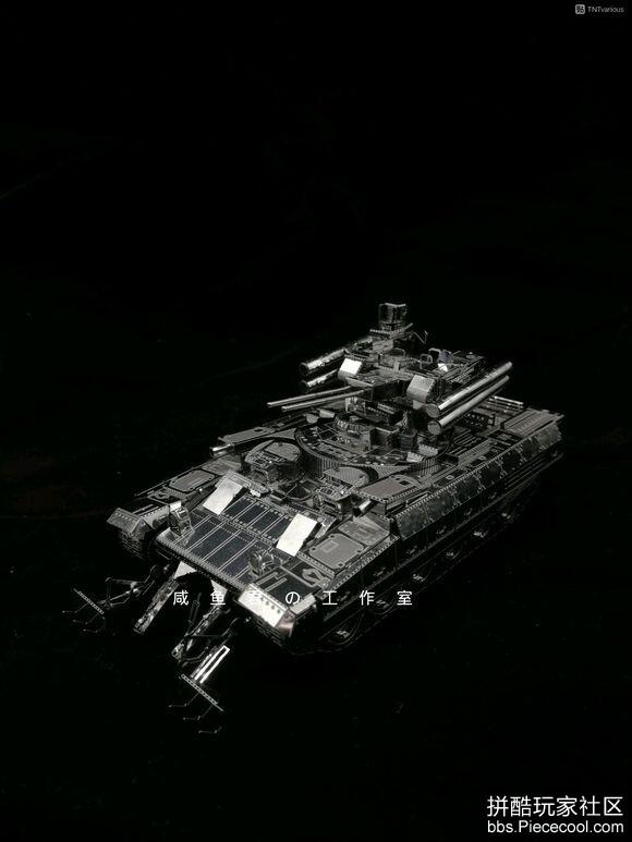 BMPT终结者坦克.jpg