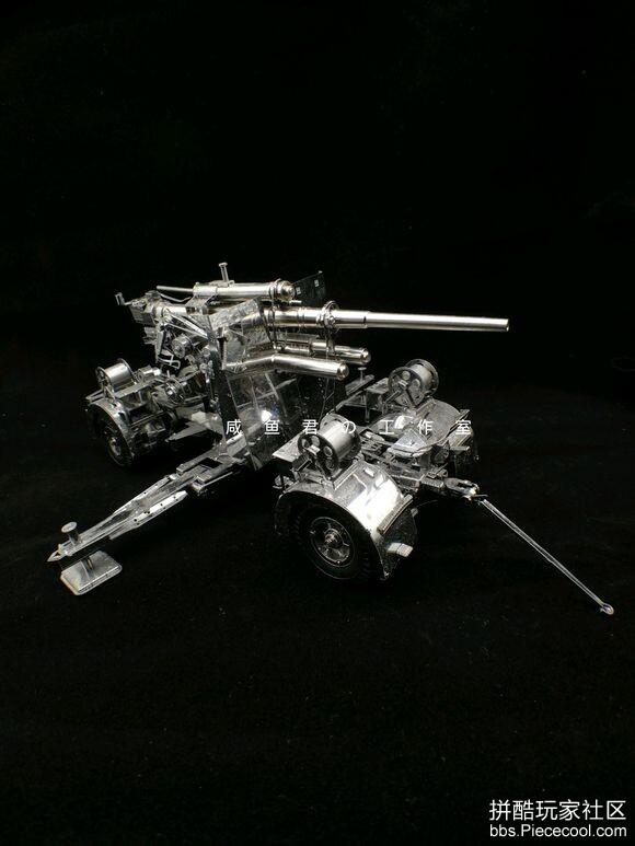 德国88毫米高射炮.jpg